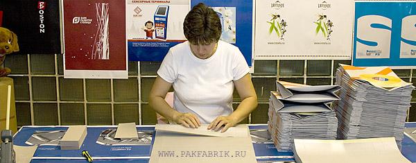 Основной сферой деятельности нашей компании является производство бумажных пакетов, способных играть роль...