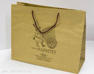 На первый взгляд сборка бумажного пакета может показаться чем-то простым и не требующим особых умений и навыков.