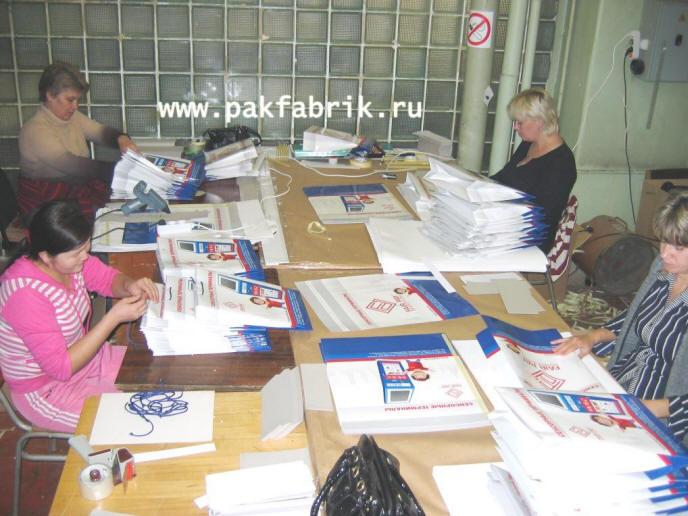 Сборка бумажных пакетов.